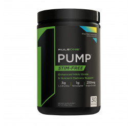 Rule 1 Pump 30 Serves